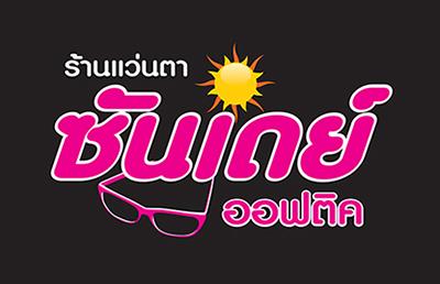 logo-sundayoptic