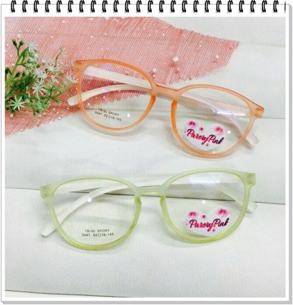 parery ping_5077